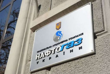 У «Нафтогазі» пропонують розділити $2,9 млрд. від «Газпрому» між усіма українцями