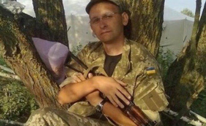 У Тернополі встановлять меморіальну плиту учаснику АТО Андрію Питаку