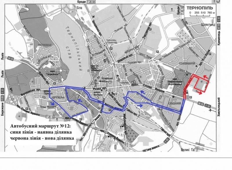 У Тернополі деякі автобусні та тролейбусні маршрути можуть зазнати змін