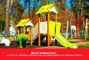 Дитячі майданчики – розвиток і безпека дитини під час відпочинку на свіжому повітрі