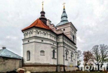 У Загаєцькому чоловічому монастирі на Тернопільщині Шумські поліцейські шукали підозрілих осіб