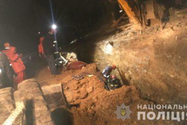У Тернополі на будові загинуло двоє робітників з Одеської та Донецької областей