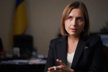 Міністр освіти Новосад купила квартиру в Києві за майже мільйон
