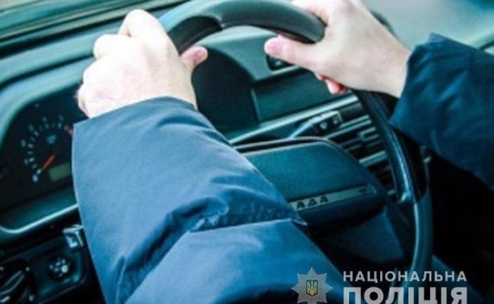 Близько двох годин знадобилося правоохоронцям Чортківщини, аби розшукати викрадене авто