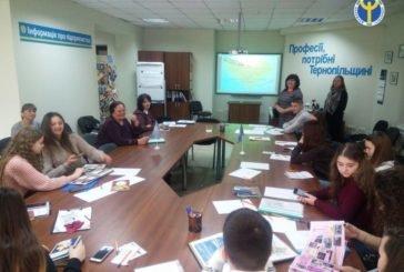 У тернопільському клубі «Час Z» лідери учнівського самоврядування вчилися керувати трудовими ресурсами (ФОТО)