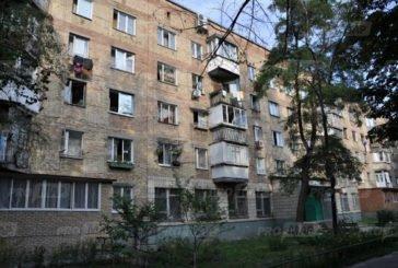 На заміну старого житла в Україні треба 200 років