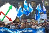 Українці перестали довіряти профспілкам