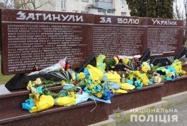 У Тернополі відзначили п'яті роковини боїв під Дебальцеве (ФОТО)