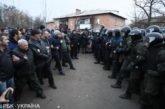 «Хвора» медицина та недовіра до влади вивели українців на «коронавірусні» протести