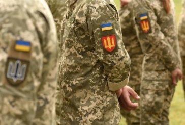 Жителі Тернопільщини підтримали армію майже на 23,6мільйонів