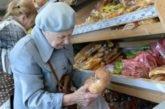 «Європейські» ціни спустошують гаманці українців: підвищена «мінімалка» не рятує