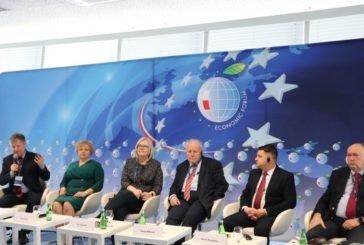 Тернопільщину представили на форумі «Європа-Україна» у Польщі