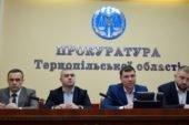 У прокурора Тернопільщини – нові заступники (ФОТО)