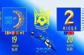 У Тернополі футбольним турніром вшанують пам'ять полковника Руслана Муляра