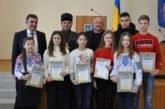 Діти з Тернопільщини отримали стипендії імені Героїв Небесної Сотні