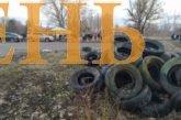 Евакуація українців з Китаю: у ЗСУ запевняють, що армійські вантажівки біля місця протестів на Тернопільщині з'явилися через планові навчання. ВIДЕО