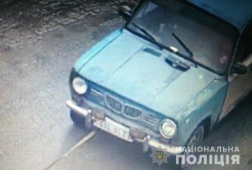 У Тернополі злодії здали крадене авто на розукомплектування