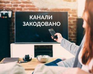 Ще 10 українських телеканалів хочуть заблокувати свій сигнал