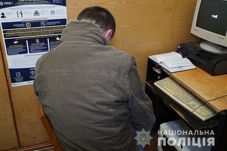 Зловмисника, котрий скоював крадіжки з громадських закладів Тернополя, розшукали оперативники