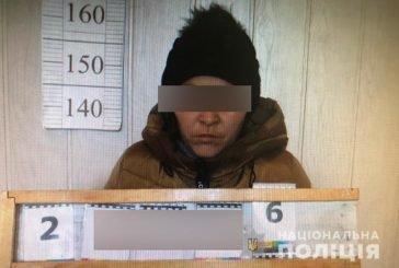 На Чернівеччині затримали шахрайку, яка під приводом продажу меду, обкрадала у Тернополі пенсіонерів