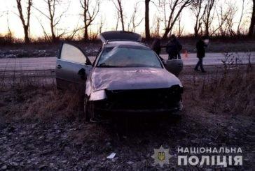 У двох ДТП на Тернопільщині травмувалося четверо люди