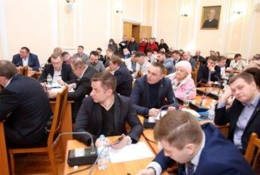 До Тернопільської міської територіальної громади приєдналися два села зі Зборівщини