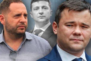 Зеленський звільнив Богдана: Офіс Президента очолив Єрмак