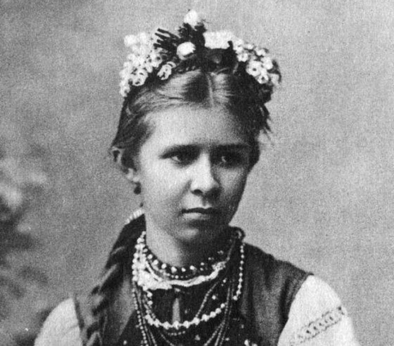 10 відомих і невідомих фактів про Лесю Українку