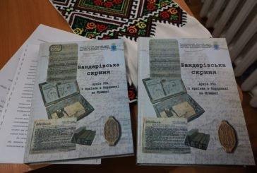 Шумська криївка була засекречена 60 років – видали книгу з унікальними документами УПА