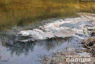 Підприємство на Теребовлянщині порушило рішення суду та продовжило зливати нечистоти у річку