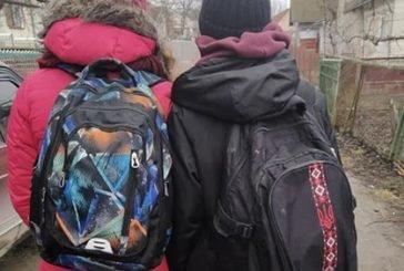 """Дії водія рейсу """"Рівне-Чернівці"""", який висадив з матюками у Тернополі двох дітей з автобуса, перевірятиме поліція"""