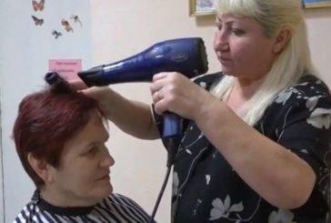 У Тернополі пенсіонери та люди з інвалідністю можуть отримати перукарські послуги безкоштовно