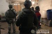 Діяльність нелегального цеху з виготовлення фальсифікованого спиртного припинили оперативники Тернопільщини (ФОТО)