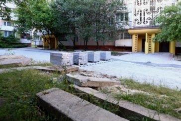 Які двори відремонтують у Тернополі (ПЕРЕЛІК)