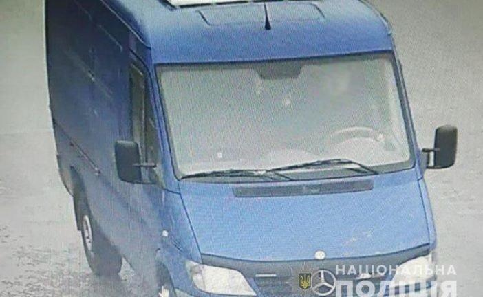 Особу водія, який збив чоловіка на Кременеччині, встановили