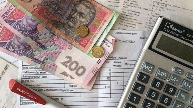 Скільки заплатять жителі Тернопільщини за спожитий газ у березні