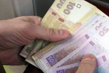 Хто ще, крім пенсіонерів, отримає додаткових 1000 гривень