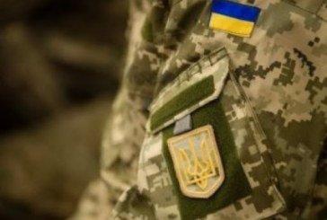 Учасників АТО/ООС з Тернопільщини запрошують на реабілітацію в Одеську область