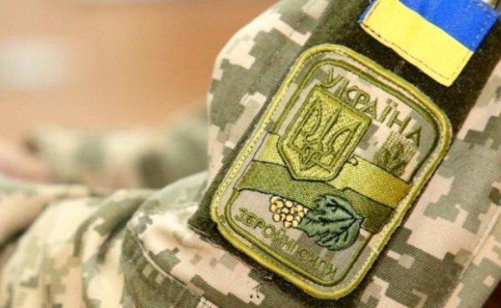 COVID-19: як військовослужбовцю добратися з відпустки до своєї частини