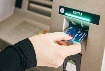 На Теребовлянщині жінка зняла понад 13 тисяч гривень з чужої банківської картки