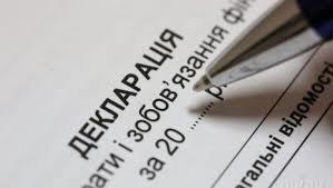 Термін подання декларації про майновий стан і доходи продовжено до 1 липня