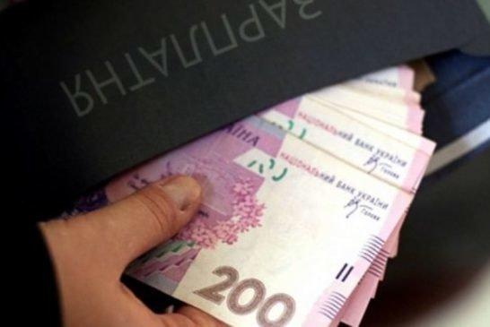 На Тернопільщині детінізація ринку праці сприяє збільшенню сплати єдиного внеску