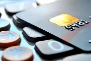 Для двох жителів Кременеччини онлайн-торги завершилися втратою грошей