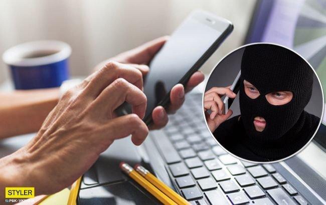 «Мобільні» шахраї не на карантині: у тернополянки видурили гроші