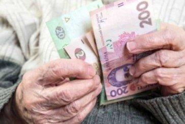 На Тернопільщині шахраї наживаються на темі коронавірусу: особливо дурять пенсіонерів