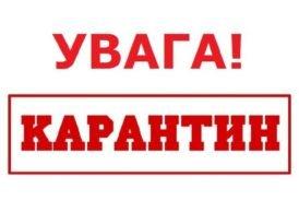 Україна на карантині: важливо про пенсії, компослуги, соцвиплати
