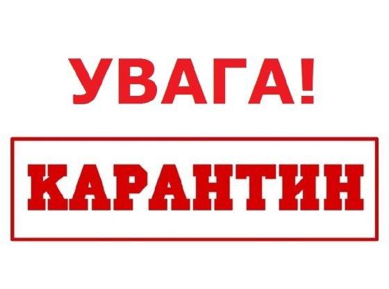 В Україні продовжили карантин до 24 квітня