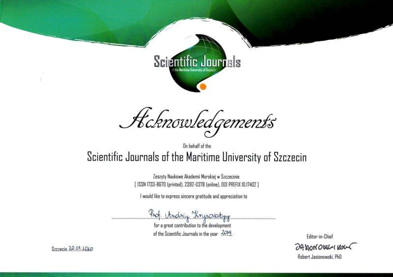 Подяка ректору ТНЕУ – від наукового журналу Морської академії в Щецині (Польща)