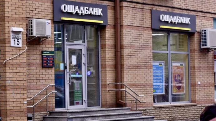 Українські банки та коронавірус: санітарні години, обмеження продажу валюти, закриття відділень