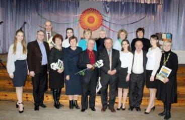 Мистецькі події Тернопілля – в одній книжці (ФОТО)